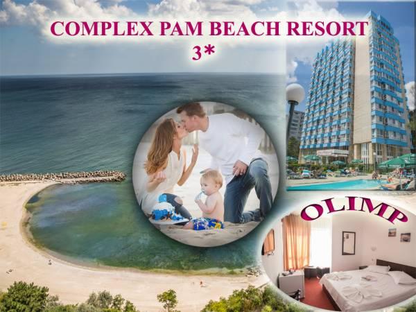 Poza Concediu in Olimp! Complex Pam Beach Olimp Resort & Spa 3*: Cazare 2, 3, 4, 5, 6 sau 7 nopti, 01 Mai -17 Septembrie 2019 1