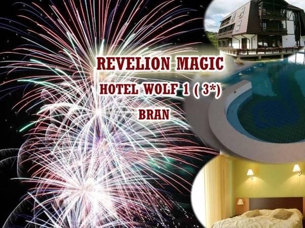 Poza Revelion in Bran! Hotel Wolf 1 ( 3*) ! 5 nopti/ 6 zile cu Demipensiune ( Mic dejun+ Cina ) , Petrecere de Revelion cu artisti de renume, Brunch, Foc de tabara si SPA!  28 Dec- 02 Ian 1