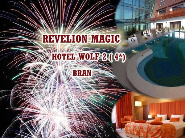 Poza Revelion magic ! Hotel Wolf 2 Bran, 4* ! 5 nopti/ 6 zile cu Demipensiune ( Mic dejun+ Cina ) , Petrecere de Revelion cu artisti de renume, Brunch, Foc de tabara si SPA!  28 Dec- 02 Ian 19